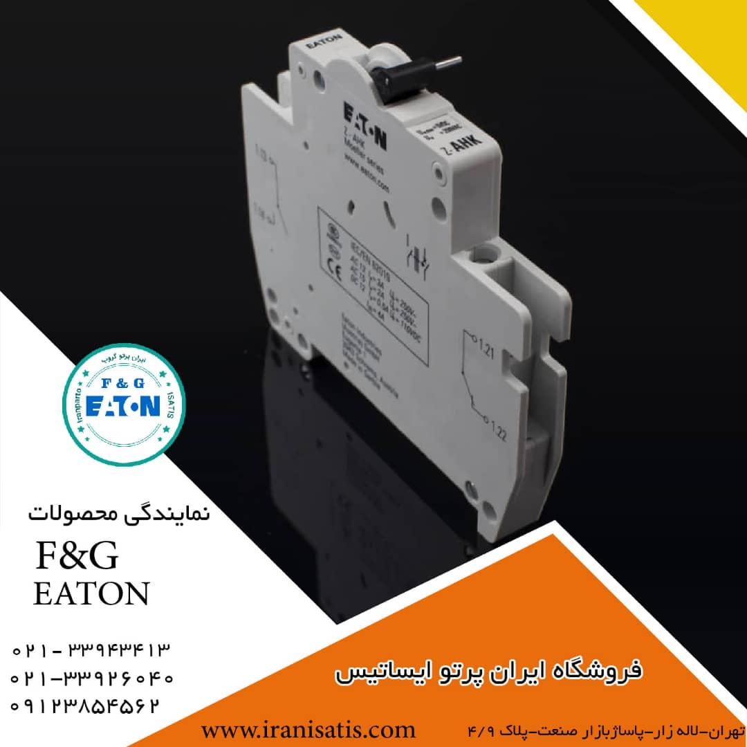 کلیدهای کمکی (F&G (IHK,AHK,NHK