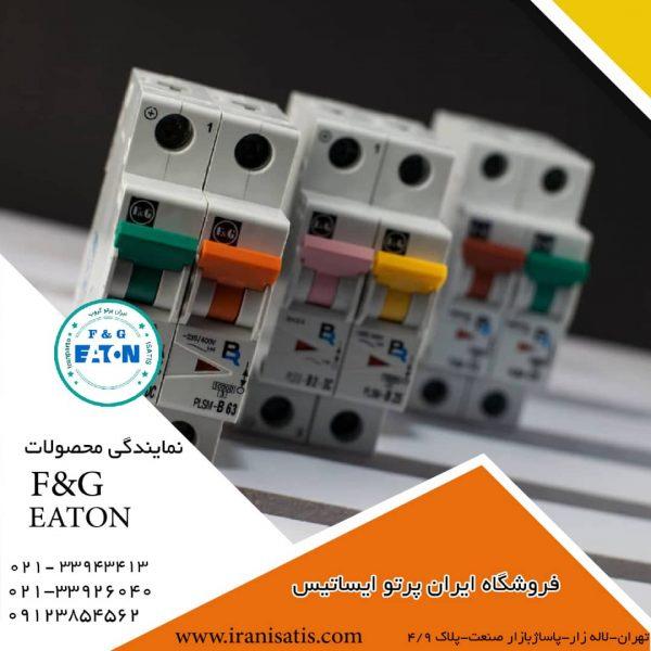 کلید مینیاتوری تک پل (تک فاز) F&G AC
