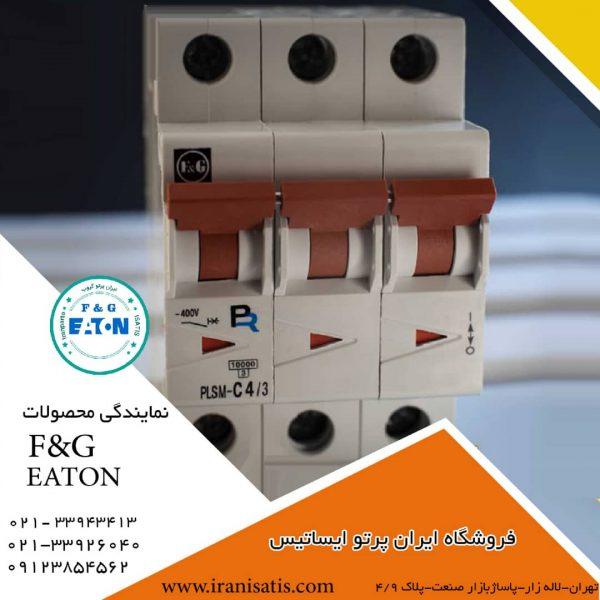 کلید مینیاتوری سه پل (سه فاز) F&G